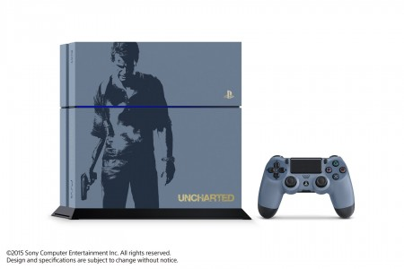 limited-edition-uncharted-4-ps4-bundle-product-shot-01-ps4-us-01feb16