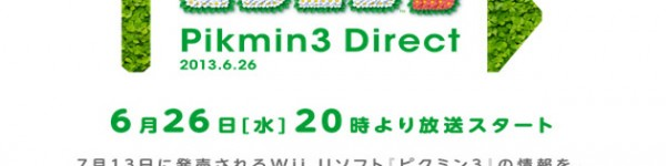 pikmin direct